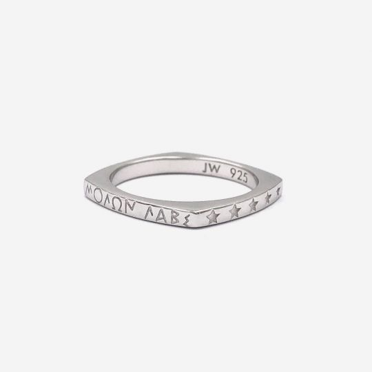 MANTRA RINGS - SELECTABLE